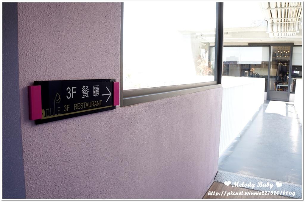 都樂休閒旅館 (47).JPG