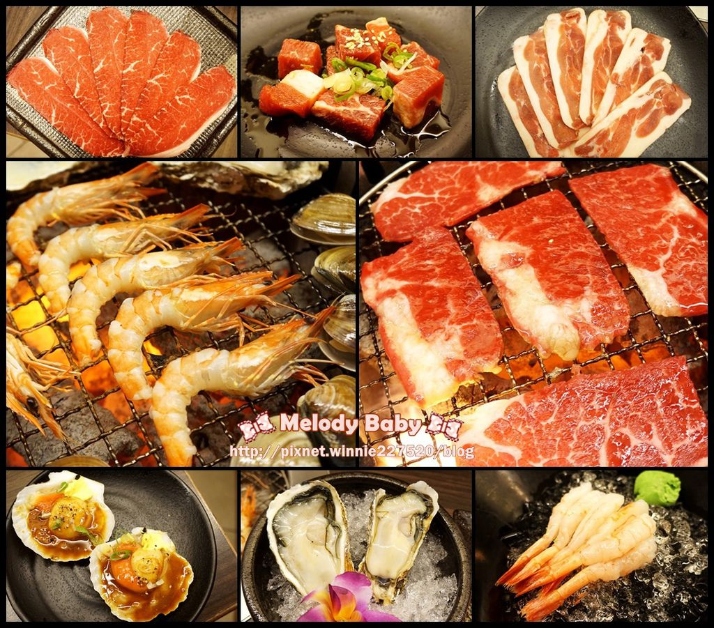 秘町無煙炭烤燒肉 (1).jpg