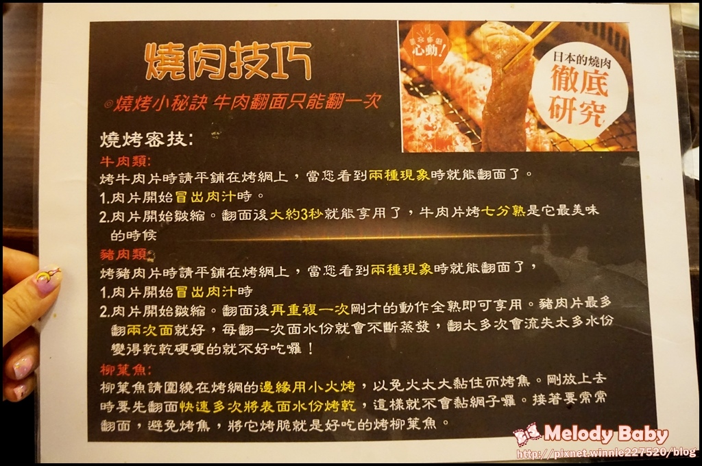 秘町無煙炭烤燒肉 (8).JPG