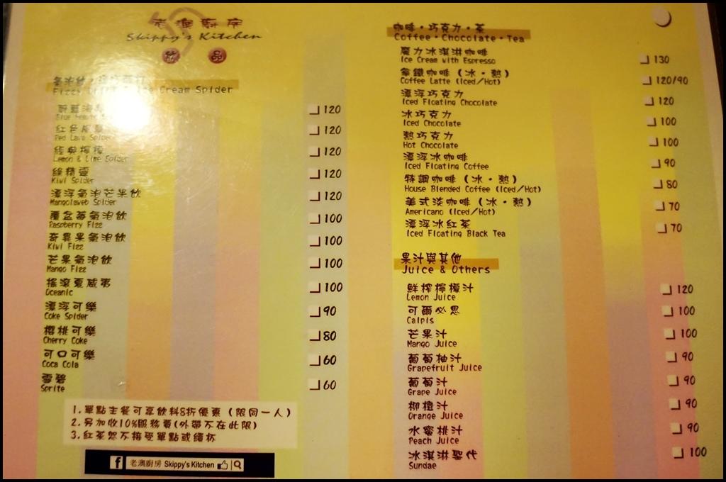 老澳廚房 (5).JPG