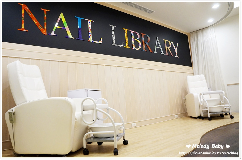 Nail Library 指藝圖書館 (7).JPG