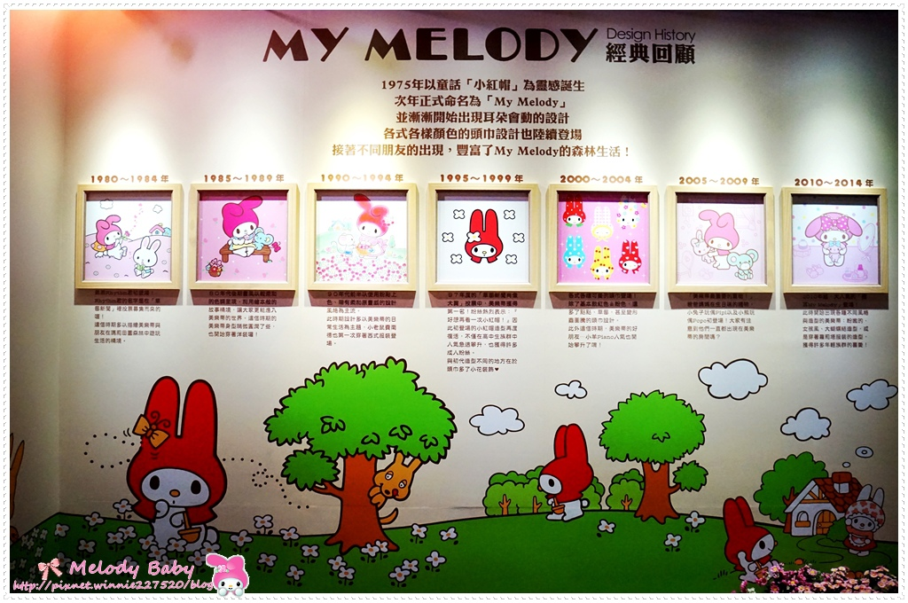 Melody 美樂蒂 (10).JPG