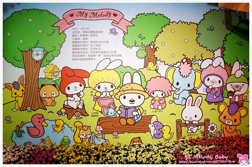 Melody 美樂蒂 (11).JPG