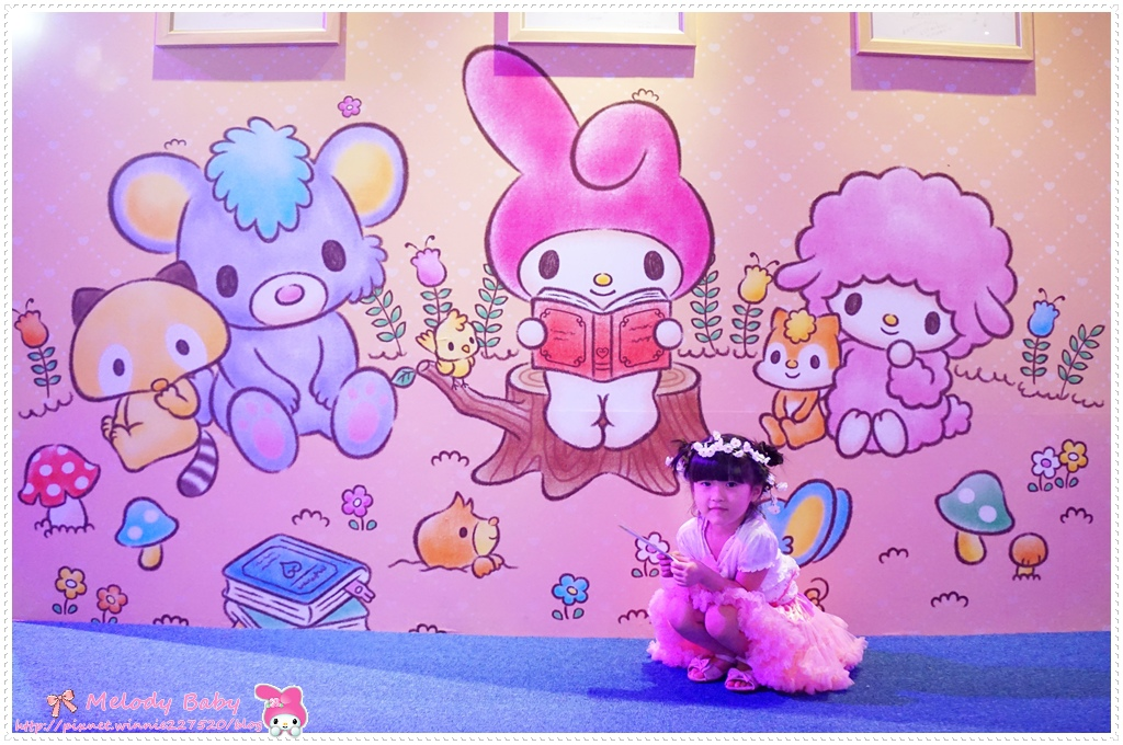 【逛展覽】My Melody & Little Twin Stars 40週年夢幻特展 | …_插圖