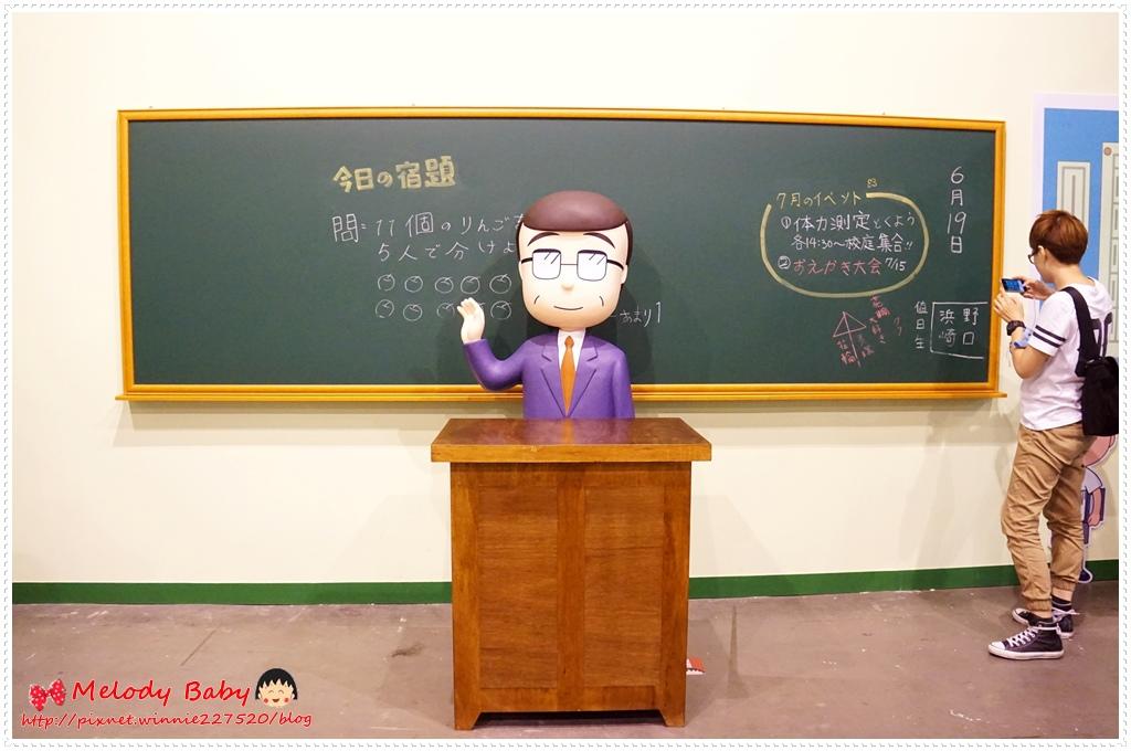 小丸子特展 (25).JPG