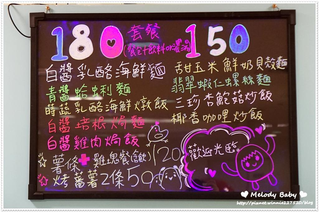 Popa 動畫親子館 (37).JPG
