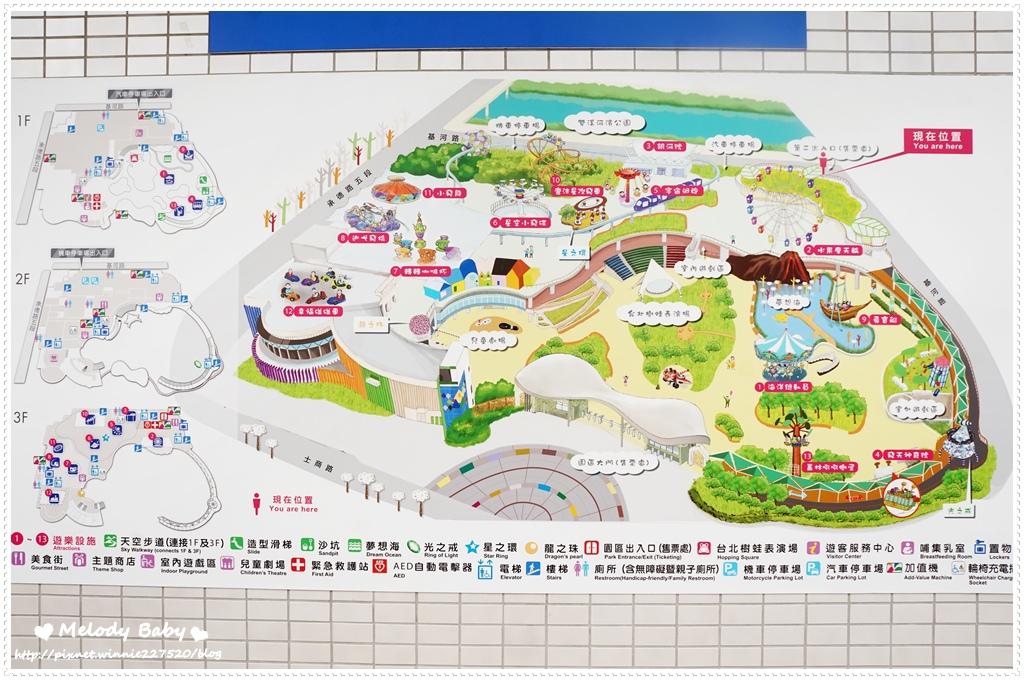台北市兒童新樂園 (2).JPG