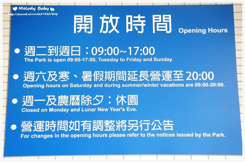 台北市兒童新樂園 (3).JPG
