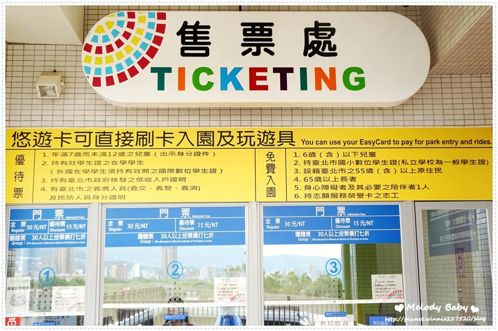 台北市兒童新樂園 (4).JPG