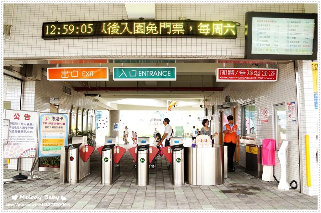 台北市兒童新樂園 (5).JPG