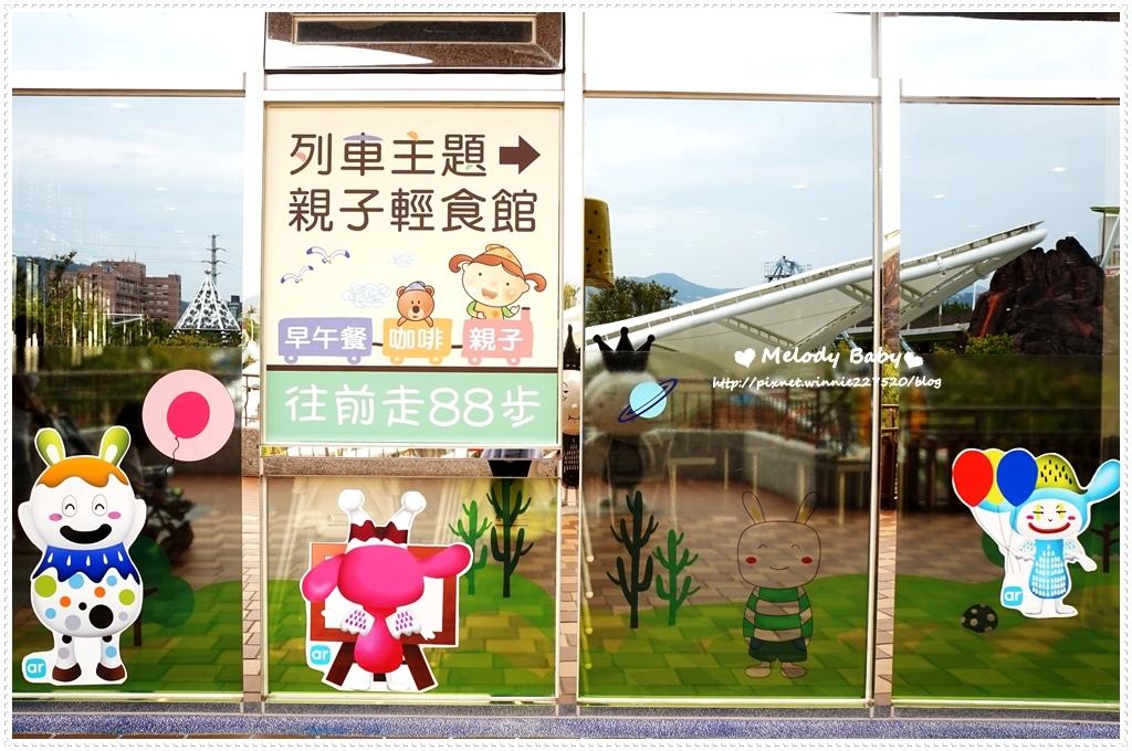 台北市兒童新樂園 (13).JPG