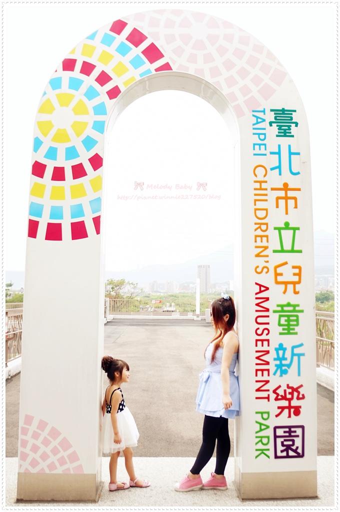 台北市兒童新樂園 (42).JPG