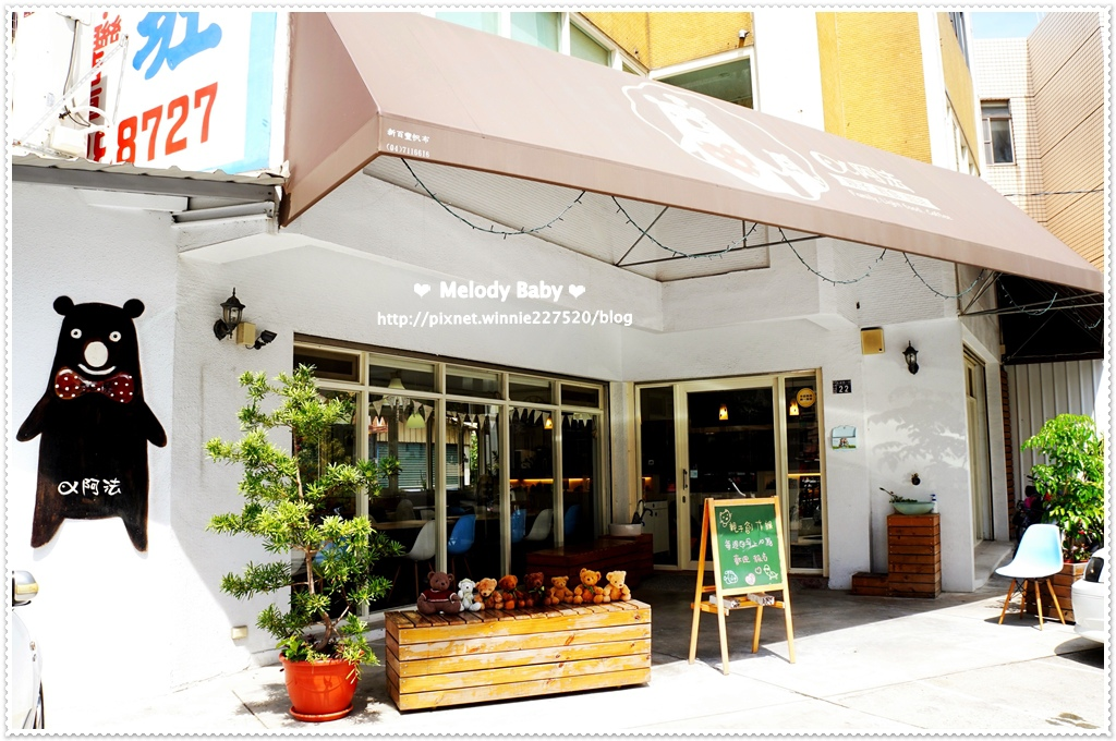阿法咖啡親子餐廳 (49).JPG
