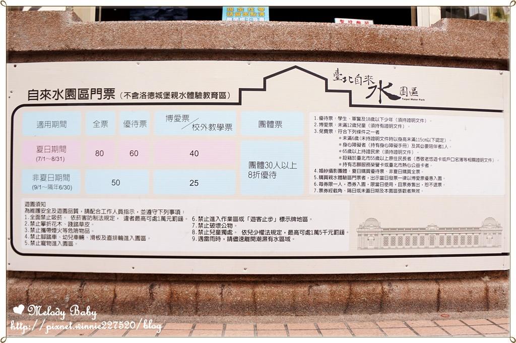 自來水博物館 (2).JPG