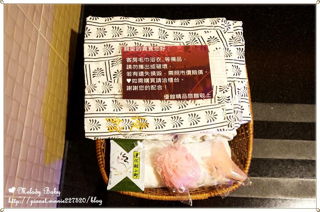 優館精品休閒旅館 (10).JPG