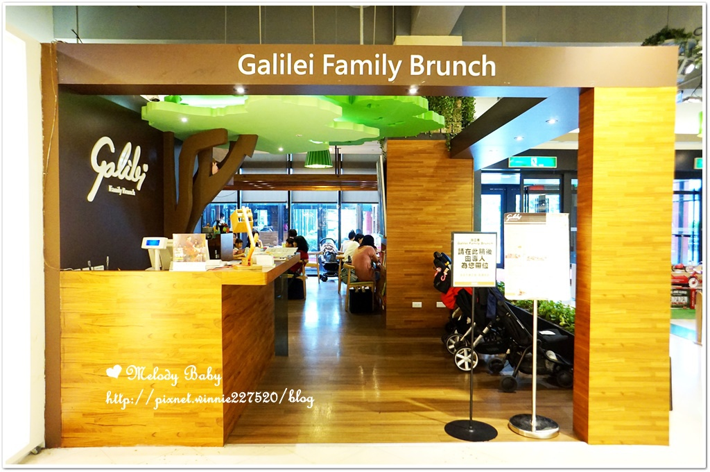 伽立略Galilei Family Brunch (2).JPG
