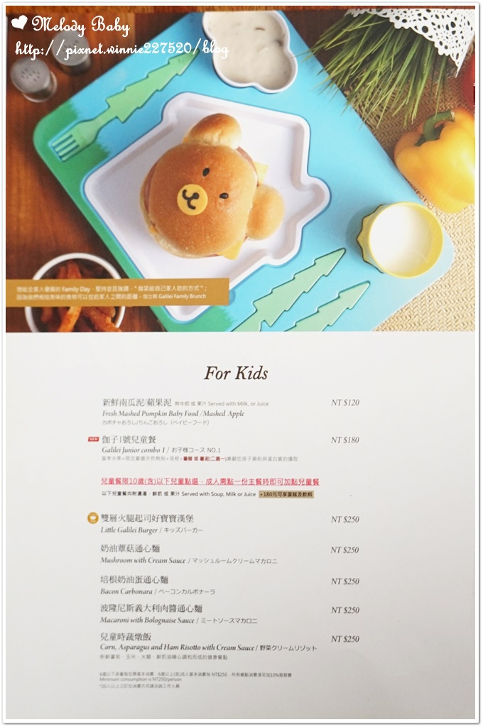 伽立略Galilei Family Brunch (8).JPG