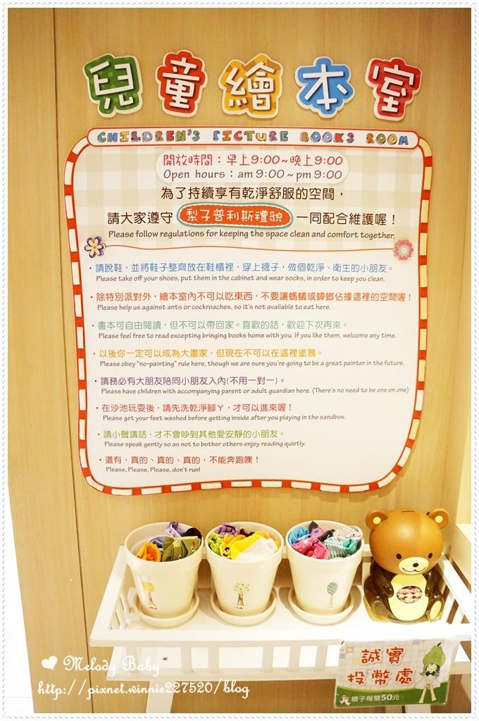 梨子咖啡館 (15).JPG