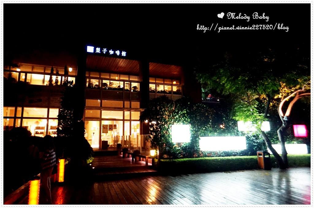 梨子咖啡館 (35).JPG
