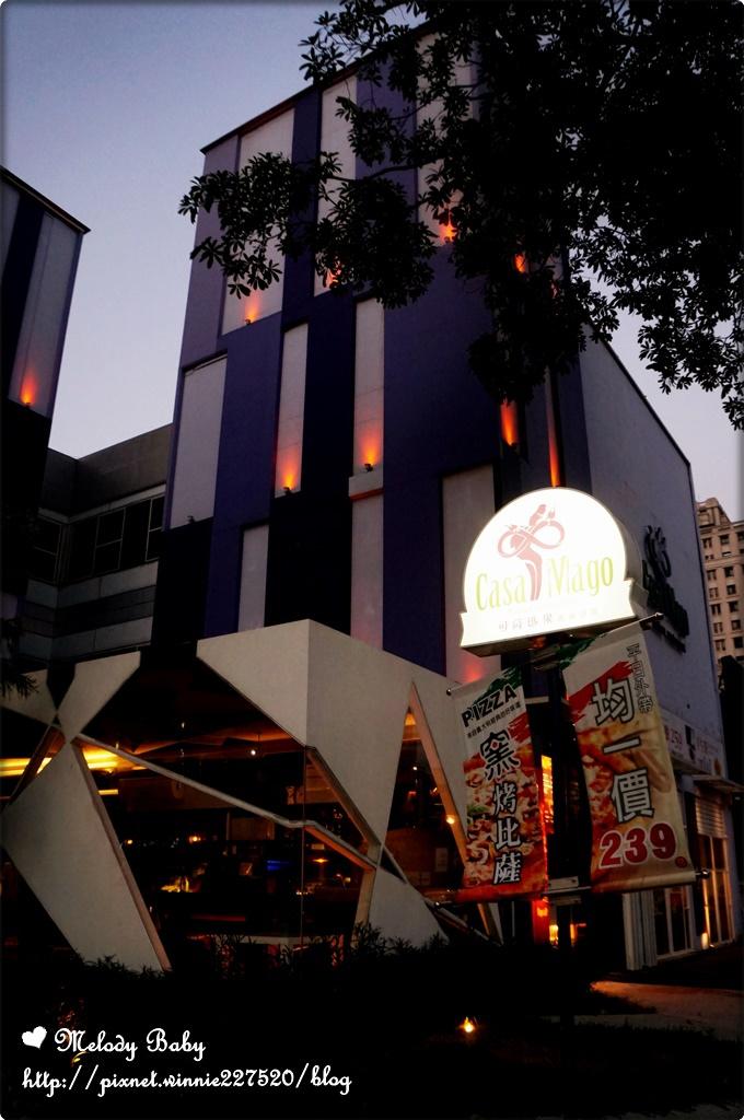 可薩瑪果義式餐廳 (3).JPG