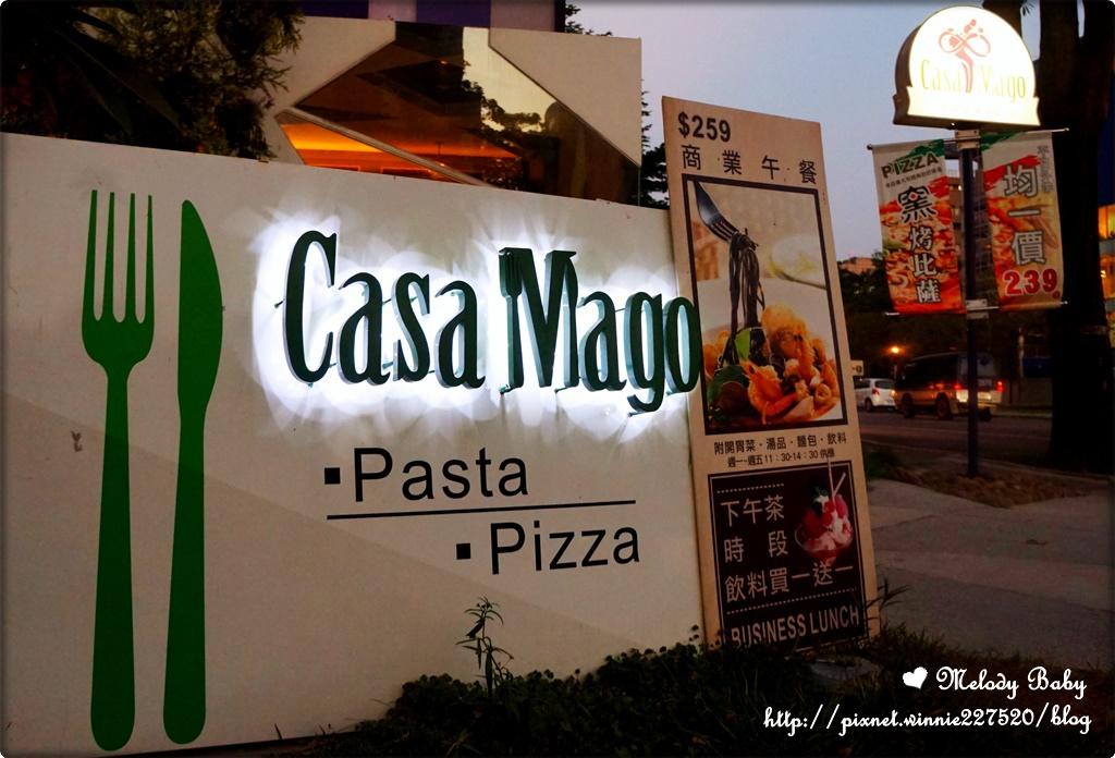 可薩瑪果義式餐廳 (4).JPG
