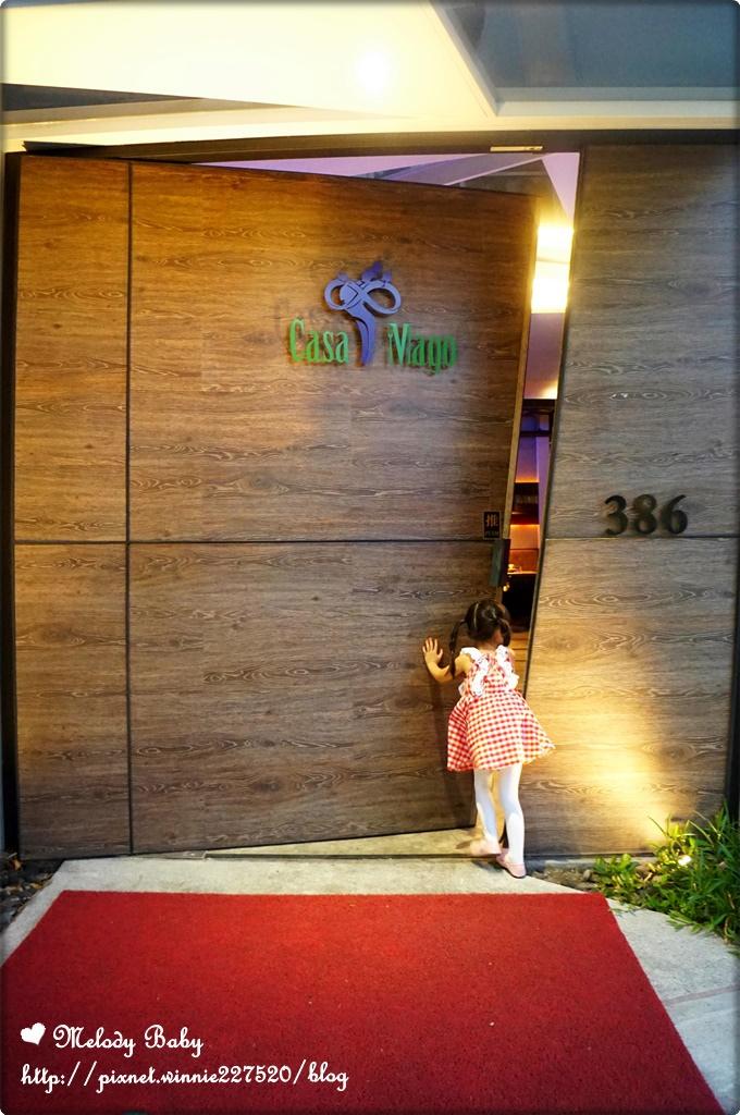 可薩瑪果義式餐廳 (6).JPG