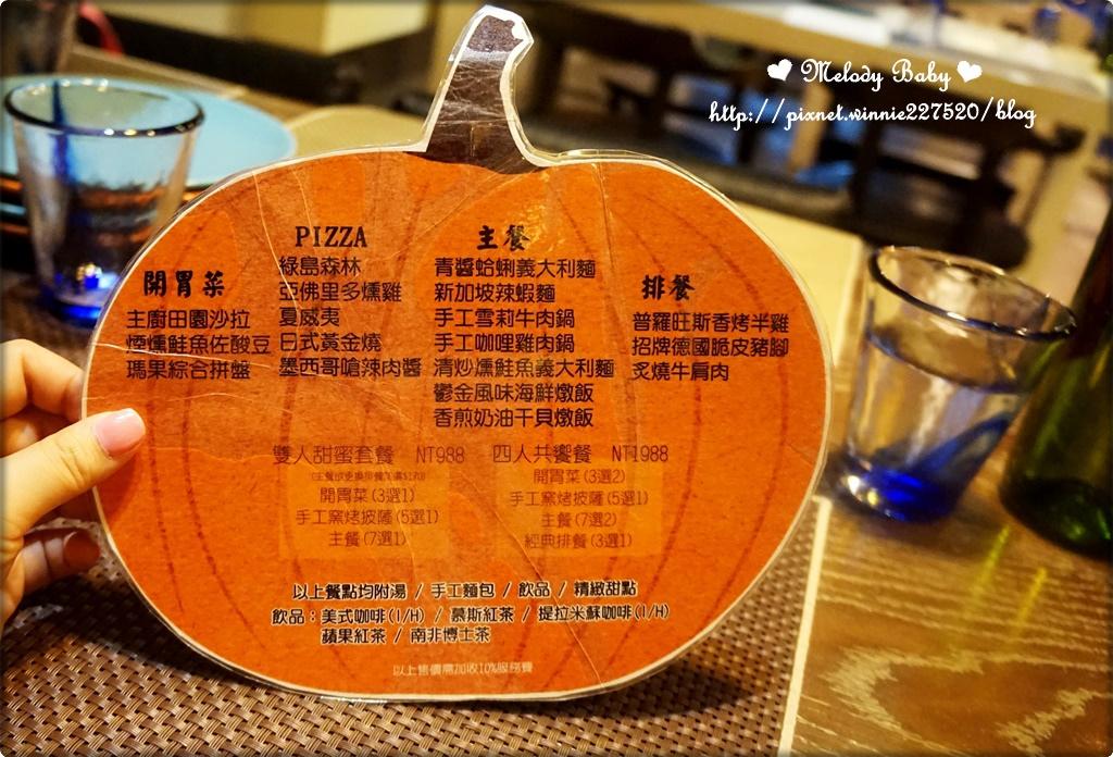 可薩瑪果義式餐廳 (8).JPG