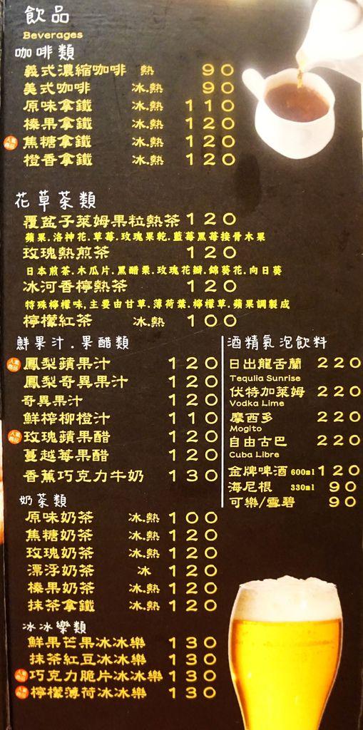 可薩瑪果義式餐廳 (14).JPG