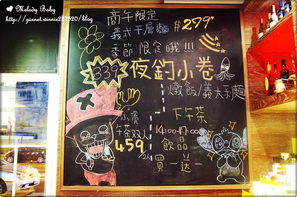 可薩瑪果義式餐廳 (35).JPG