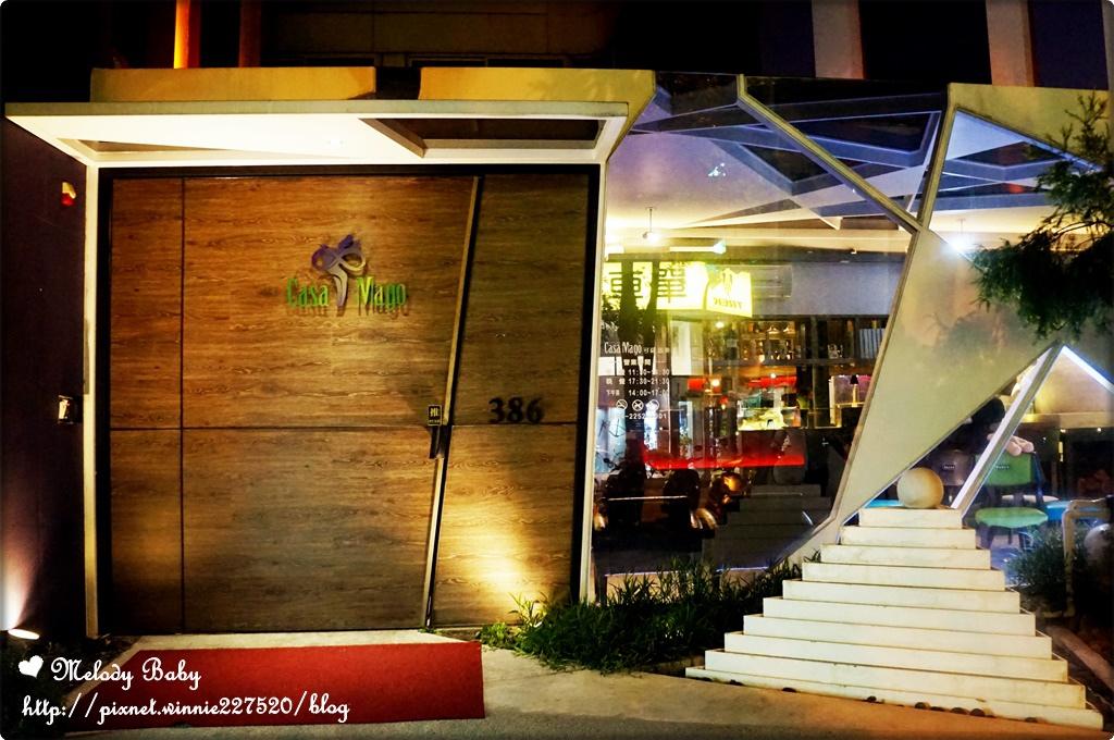 可薩瑪果義式餐廳 (50).JPG