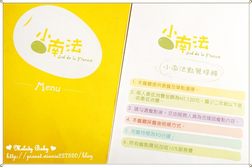 心之芳庭-小南法 (28).JPG