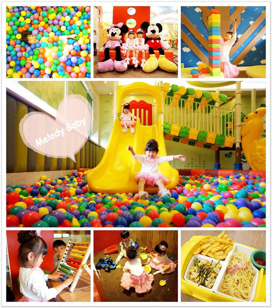 小岩井Family親子餐廳 (1).jpg