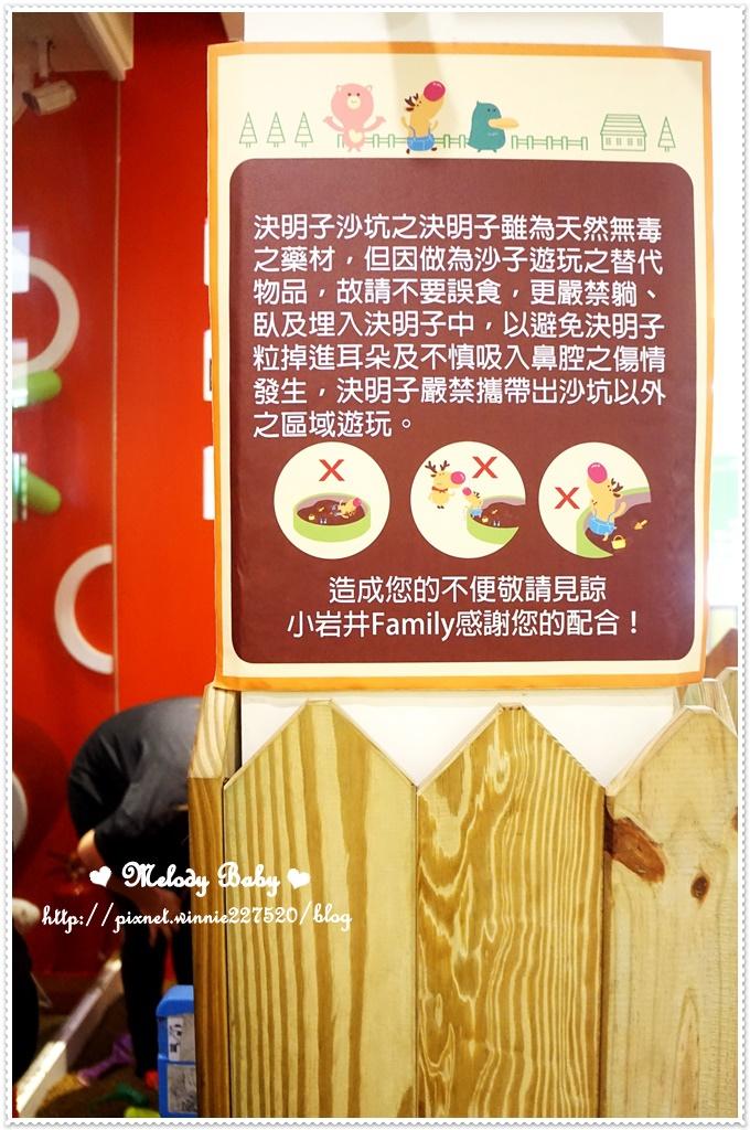 小岩井Family親子餐廳 (14).JPG