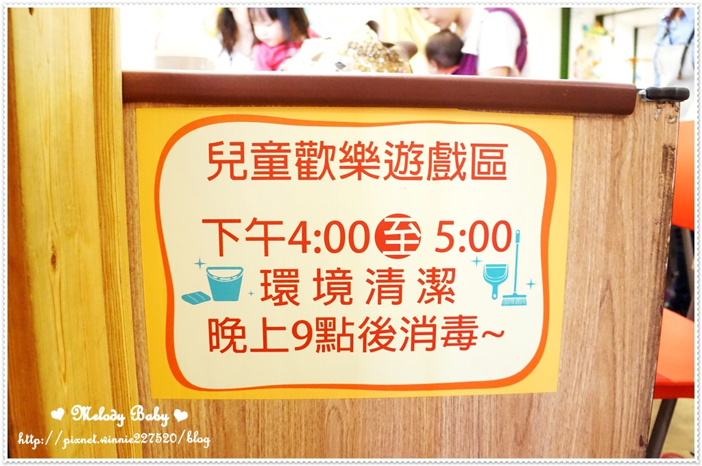 小岩井Family親子餐廳 (16).JPG
