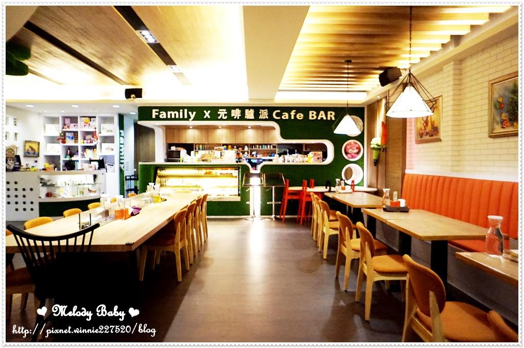 小岩井Family親子餐廳 (46).JPG