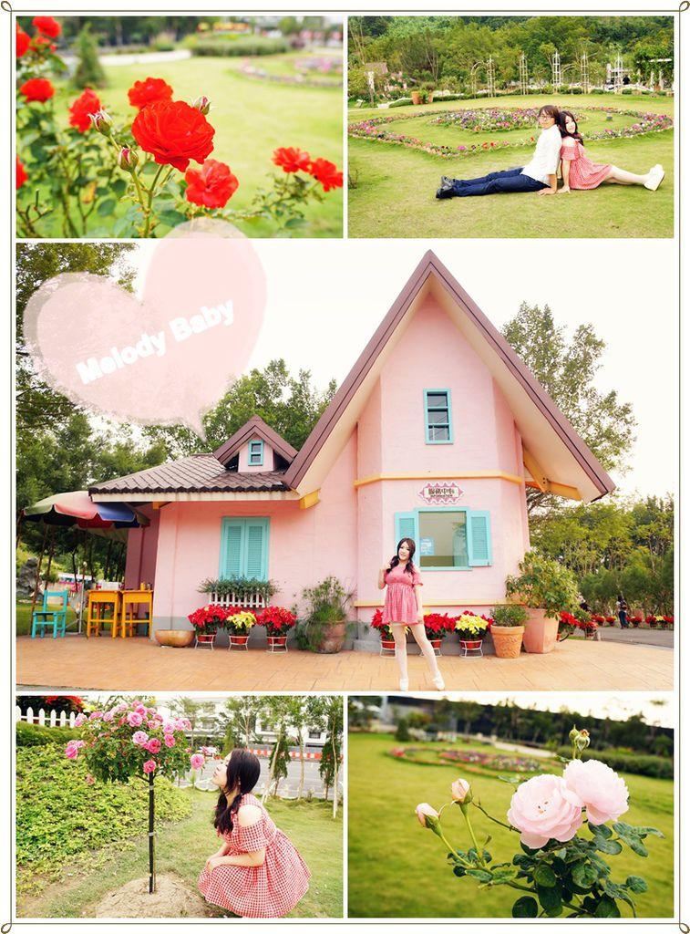 蘿莎玫瑰莊園 (1).jpg