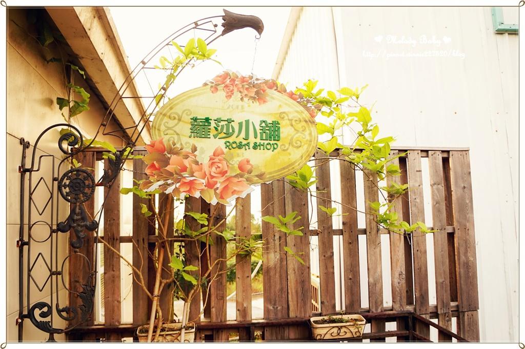蘿莎玫瑰莊園 (28).JPG