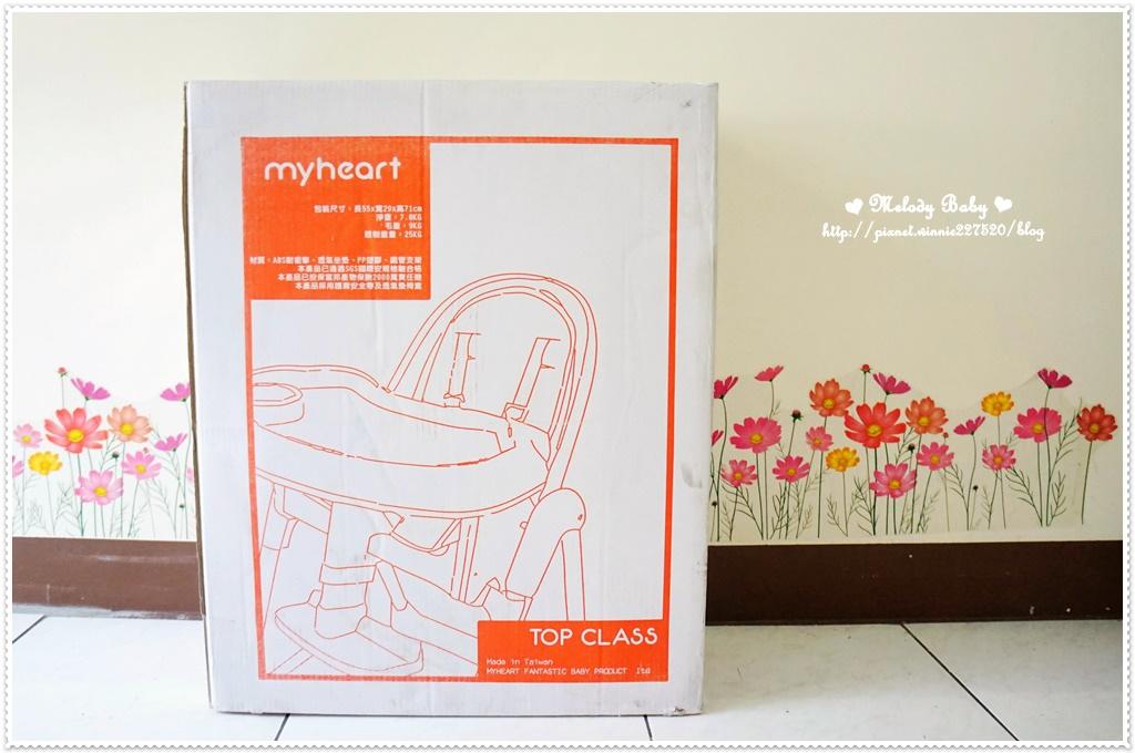 myheart折疊式兒童安全餐椅 (4).JPG