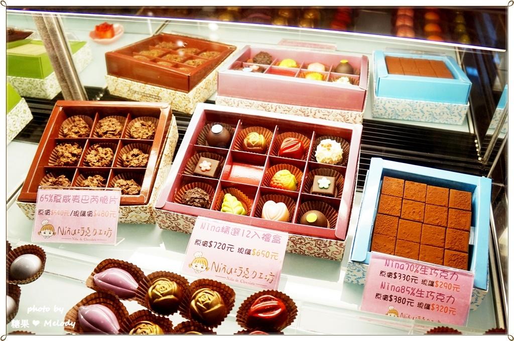 妮娜巧克力工坊 (16).JPG