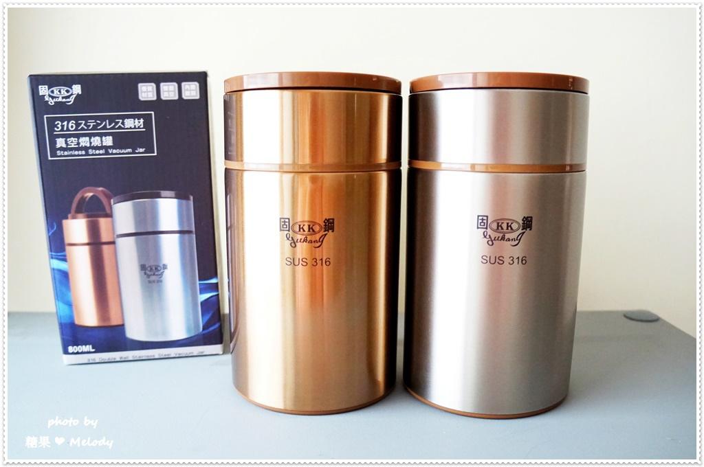 固鋼 316不鏽鋼真空燜燒罐 (2).JPG