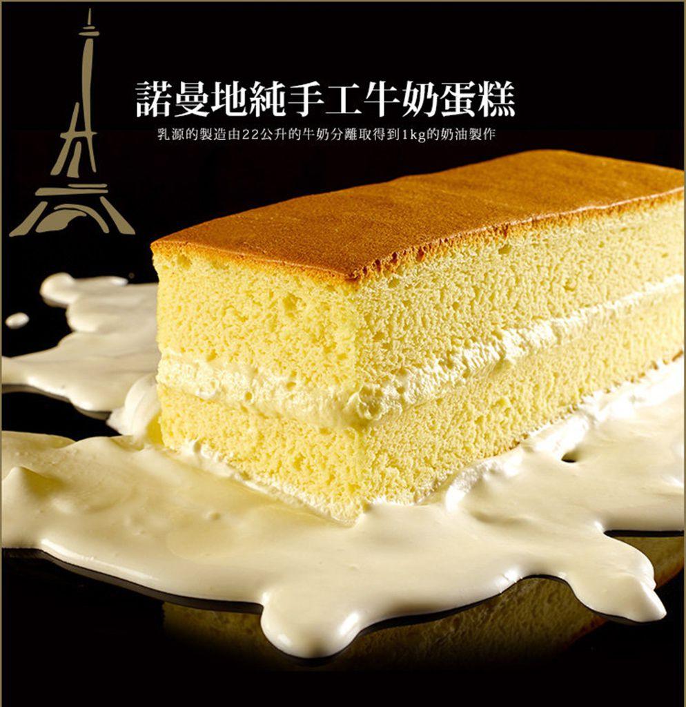 法國的秘密甜點 (3).jpg