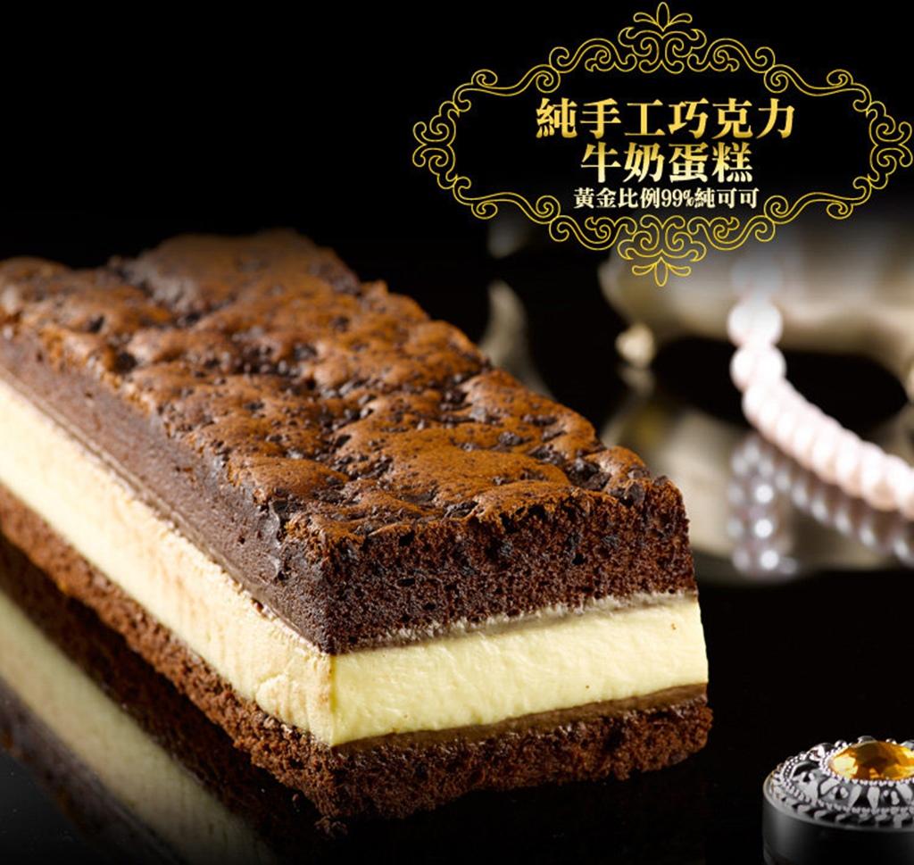 法國的秘密甜點 (5).jpg