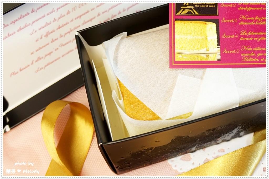 法國的秘密甜點 (11).JPG