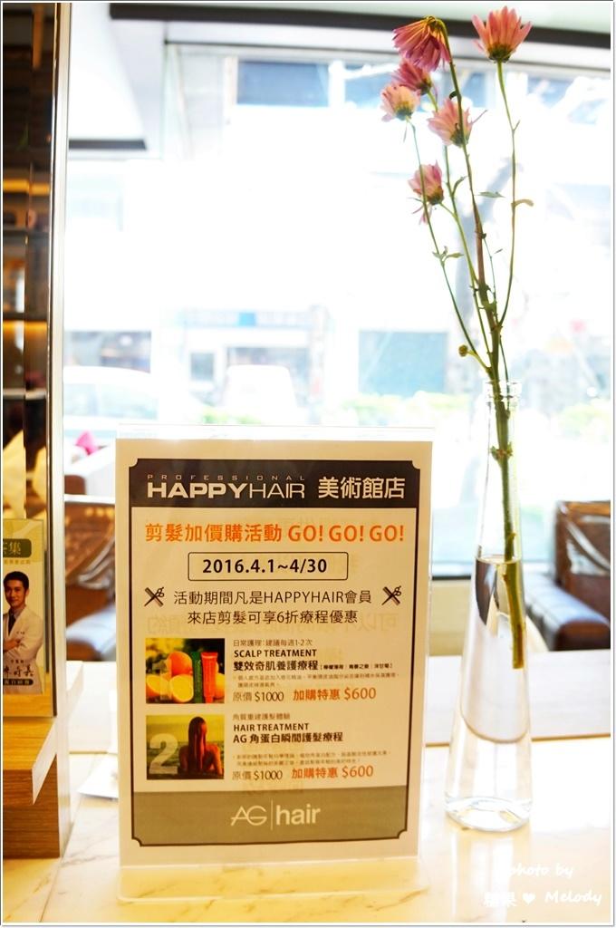 HappyHair (3).JPG