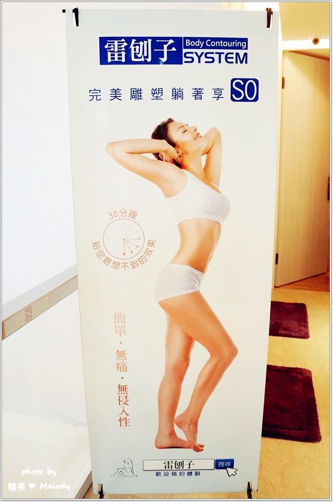雷刨子 (5).JPG