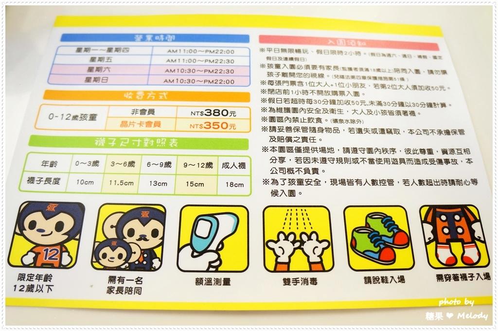 遊戲愛樂園 (2).JPG