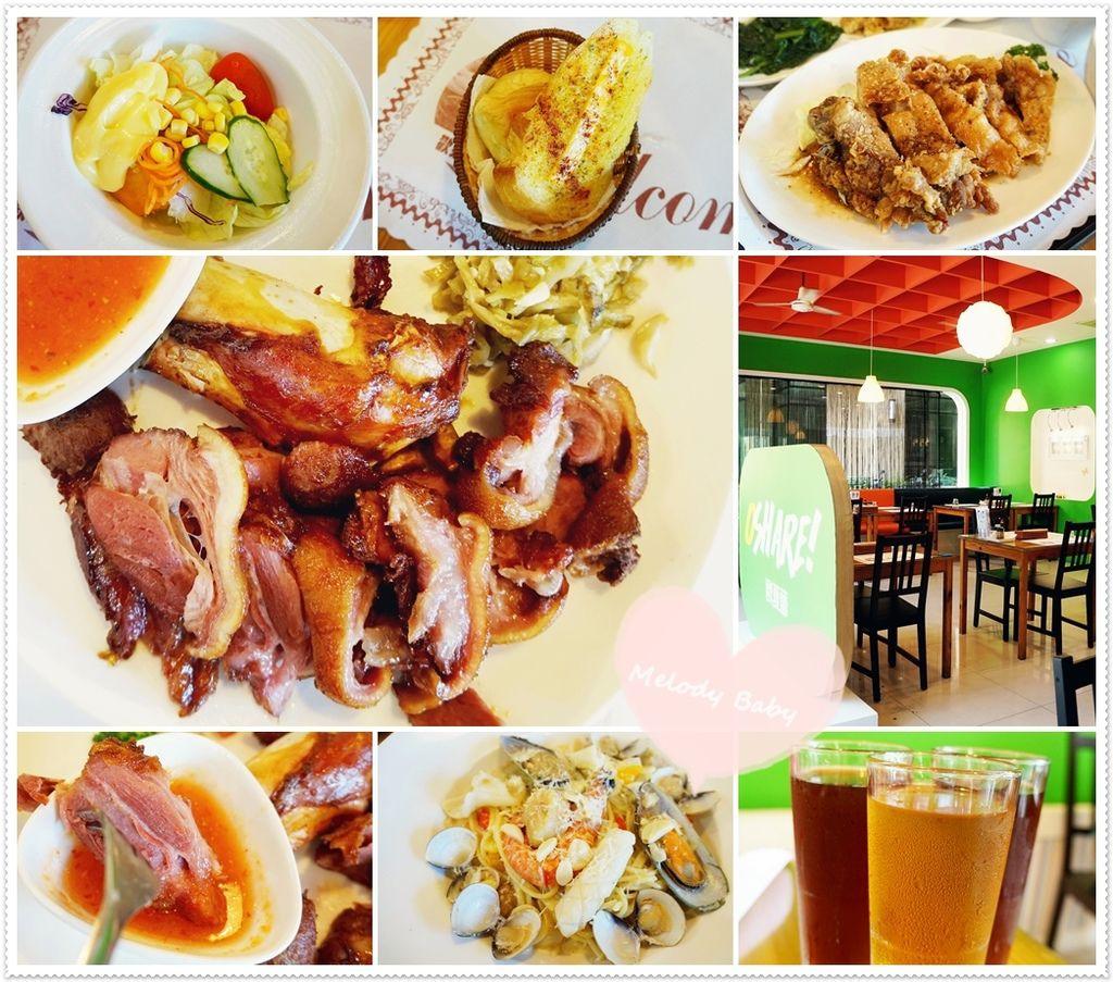 歐夏蕾複合式餐廳oshare (1).jpg