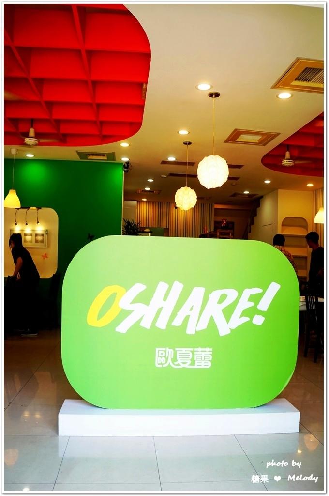 歐夏蕾複合式餐廳oshare (21).JPG