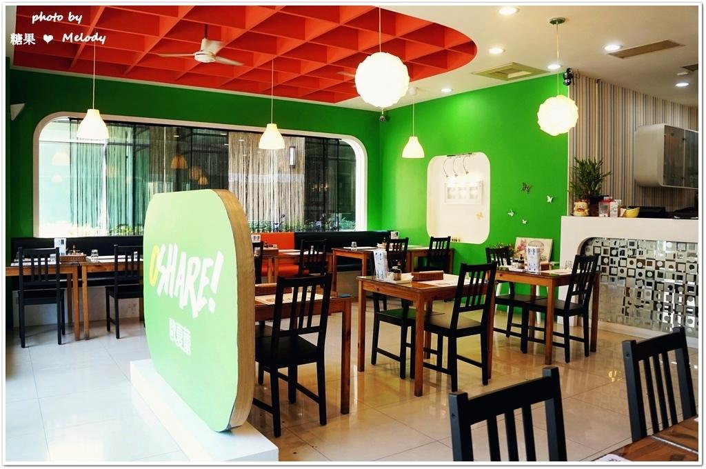 歐夏蕾複合式餐廳oshare (22).JPG