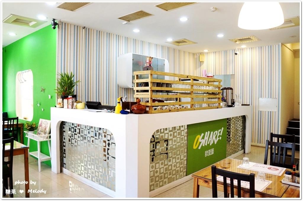 歐夏蕾複合式餐廳oshare (24).JPG